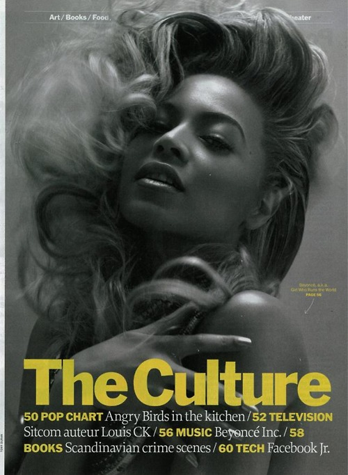 beyonce s time magazine cover target commercial video house of sonnie. Black Bedroom Furniture Sets. Home Design Ideas